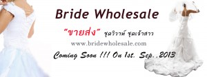 Welcome to BrideWholesale