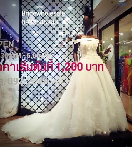 Newest Bridewholesale