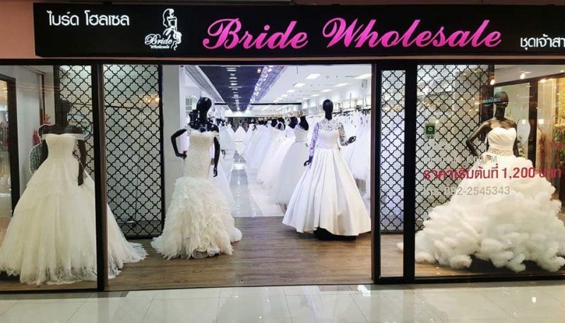 Bridewholesale Wedding Dress