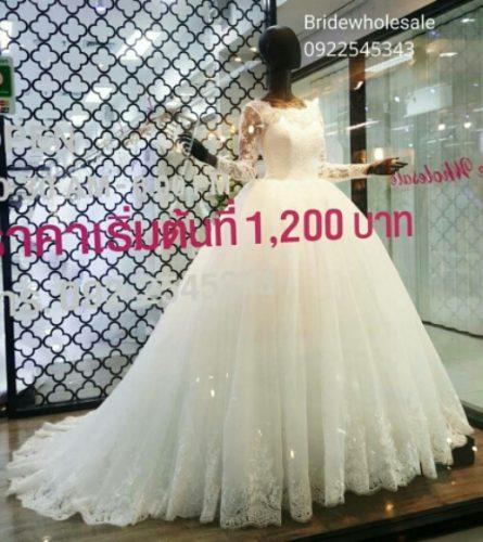 Exotic Style Bridewholessle