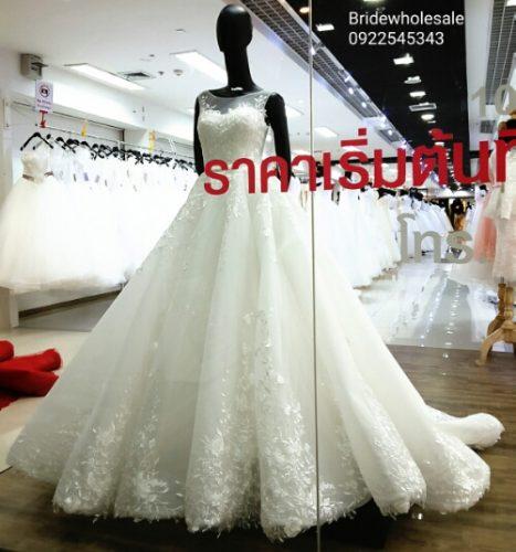 Premium Bridewholesale