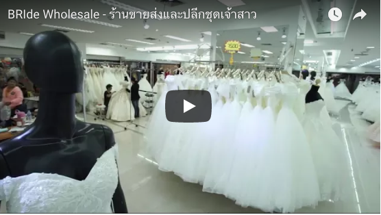 Bride Wholesale (VDO03)