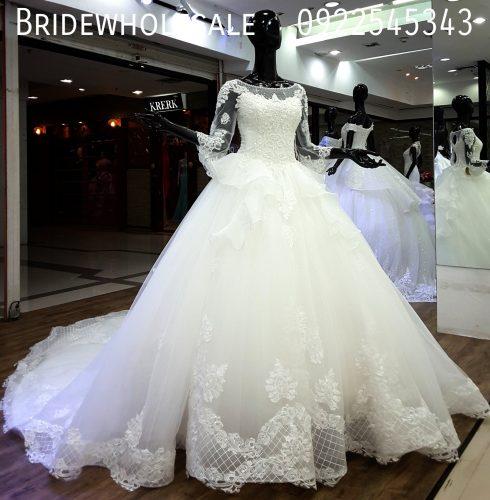 Elagant Bridal Style
