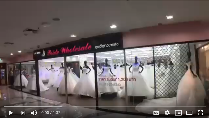 Bride Wholesale (VDO07)