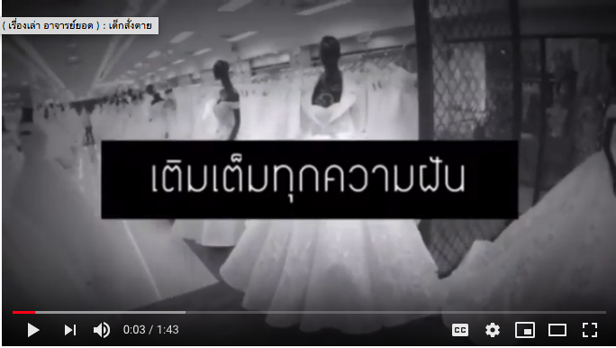 Bride Wholesale (VDO08)
